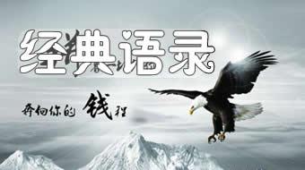 刘亦菲经典语录