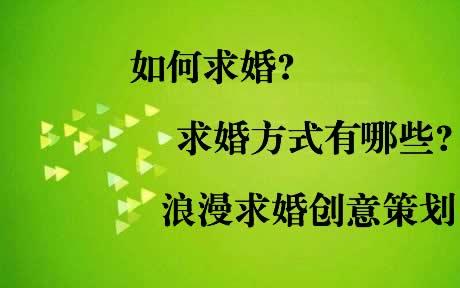 新恋爱时代郑海潮求婚台词_经典台词