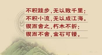圣经里的经典名言(2)