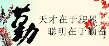 孔子名言名句大全_关于孔子的教育名言名句大全100句